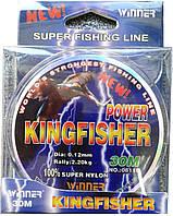 Леска KingFisher 0.12мм 30м
