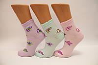 Детские носки в сеточку Стиль люкс Д-20 , фото 1