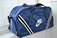 Сумка , тренbровочная, Найк,Nike, ф1554