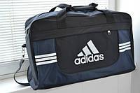 Сумка большая Адидас, Adidas, ф1548