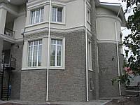 Кирпич декоративный широкий угловой 230 (Серый)