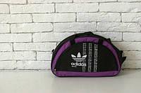 Сумка для тренировок, Adidas, Адидас, ф1596