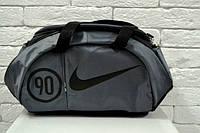 Сумка футбольная, серая Nike 90, Найк 90, ф1619