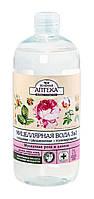 Мицеллярная вода Зеленая Аптека Мускатная роза и хлопок 3 в 1 - 500 мл.
