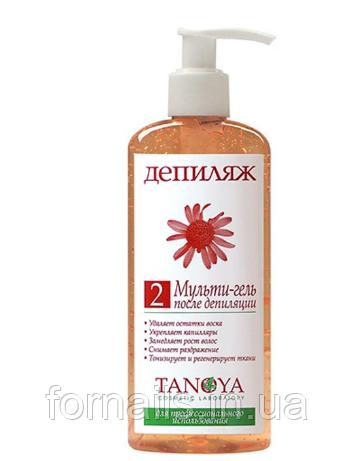 Мульти-гель после депиляции Tanoya 250 ml