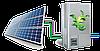 """Оформление """"Зеленый тариф 2018"""" для юридических лиц промышленных солнечных электростанций"""