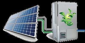 """Оформление """"Зеленый тариф 2019"""" для юридических лиц промышленных солнечных электростанций"""
