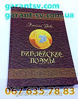 Изготовление книг: мягкий переплет, формат А4, 250 страниц,сшивка  на ниткошвейной машине, тираж 1000штук, фото 1
