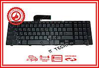 Клавиатура Dell Inspiron 5720 7720 17R N7110, Vostro 3750, XPS L702X Series черная RU/US