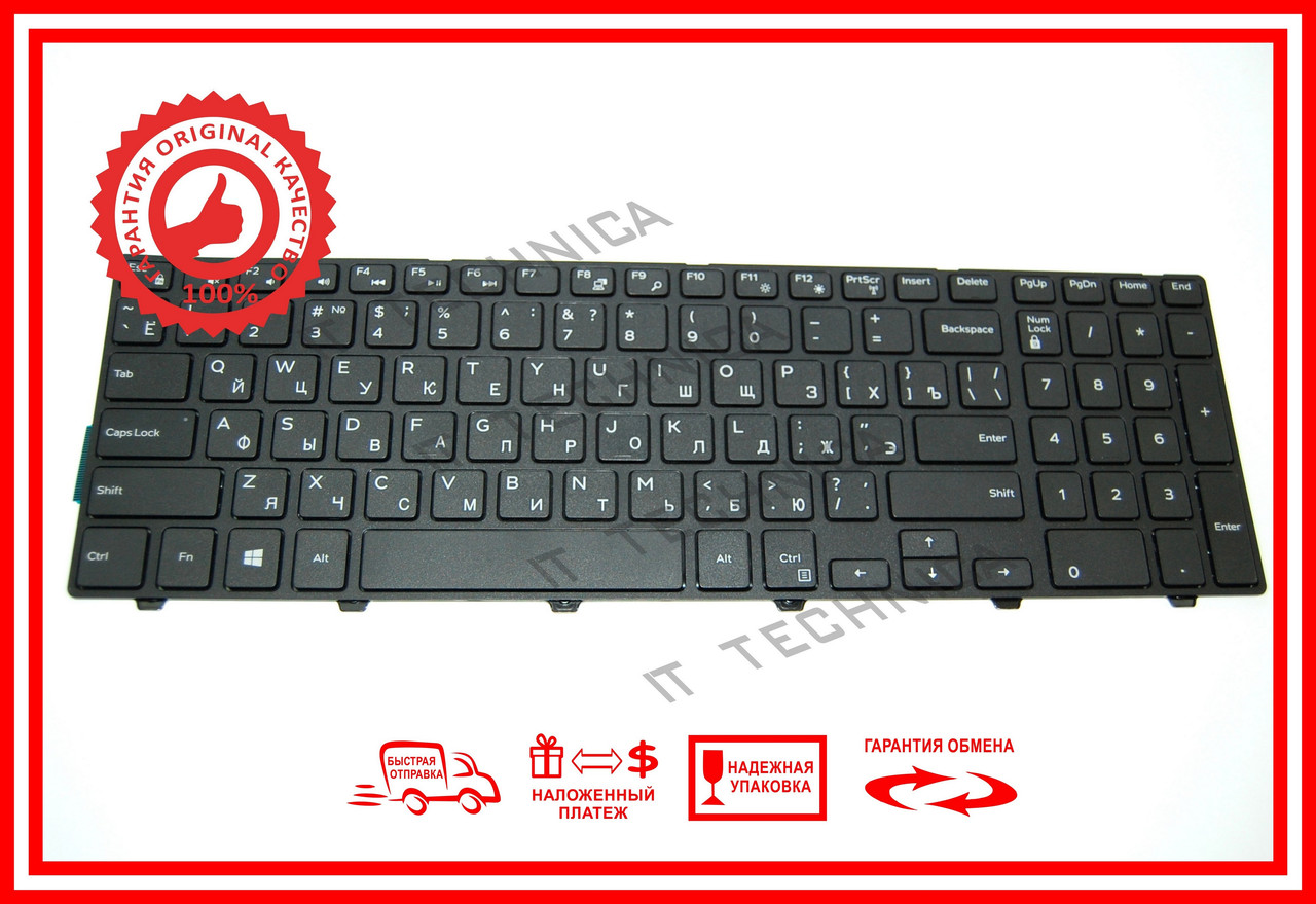 Клавіатура Dell Inspiron 15 5555 15 5557 15 5559 15-i5547 17 5755 3542 3543 3550 оригінал