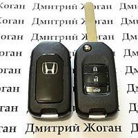 Выкидной ключ Honda (Хонда) 3 кнопки, 433 MHz, чип ID46