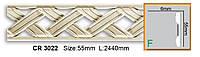 Молдинг для стен фоновый Gaudi decor CR 3022 (2,44м)