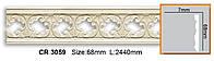 Молдинг для стен фоновый Gaudi decor CR 3059 (2,44м)