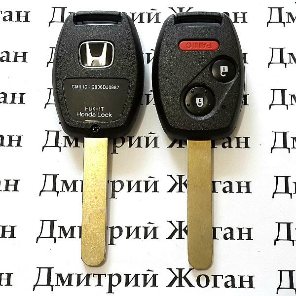 Автоключ для Honda (Хонда) 2 - кнопки + 1 кнопка с частотой 315 Mhz, чипы на выбор: ID8E, ID46