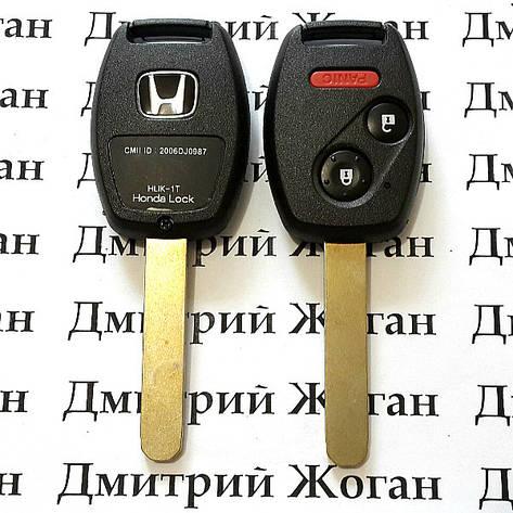 Автоключ для Honda (Хонда) 2 - кнопки + 1 кнопка с частотой 315 Mhz, чипы на выбор: ID8E, ID46, фото 2