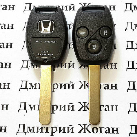 Автоключ для Honda (Хонда) 3 - кнопки с частотой 433 Mhz, чипы на выбор: ID8E, ID46, фото 2