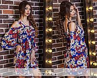 Цветочное женское платье с расклешенным рукавом