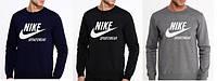 Мужской спортивный костюм Nike Sportwear