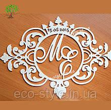 Монограма на весілля, вензель, герб весільний