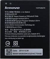 Усиленный Аккумулятор для Lenovo A6000 — Купить Недорого у ... c1b482d3b5847