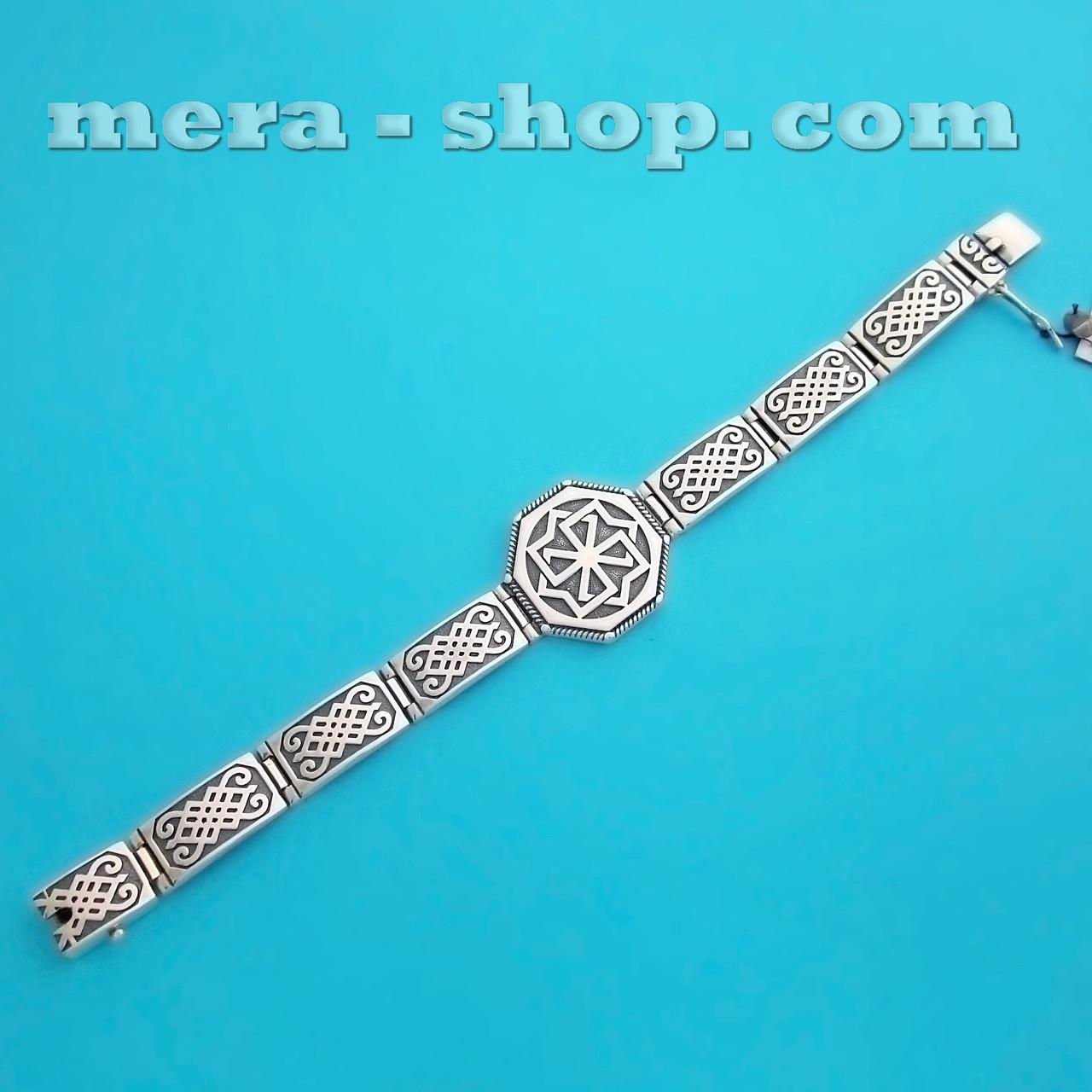 Молвинец серебряный браслет со славянским оберегом