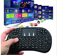 Беспроводная мини-клавиатура Rii Mini Wireless Keyboard для планшета, ноутбука, приставки Smart TV Смарт ТВ