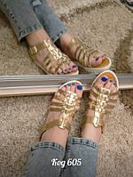 Модные стильные босоножки, золотистые на белой подошве , 39 размер