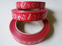 Лента бумажная красная с цветами ширина 20 мм, фото 1