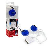 Вибро-колонка CW-003 Blue (для ipad/iphone)