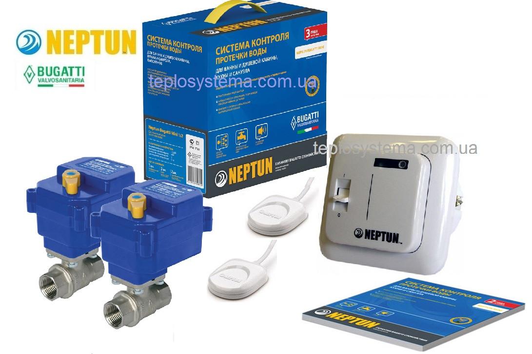 """Система контроля протечки воды СКПВ NEPTUN Bugatti MINI 220В - 3/4"""" (Neptun)"""