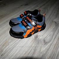 Качественные кроссовки для мальчика