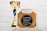 Шоколадна медаль З успішним закінченням навчання