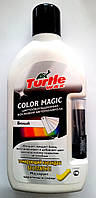 Полироль белый+карандаш Turtle Wax