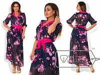 Длинное платье ск188, фото 1