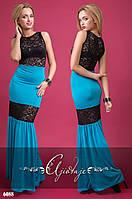 Длинное облегающее платье голубое с черным