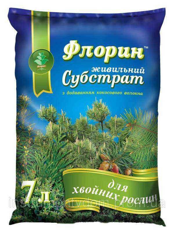 Субстрат ФЛОРИН для хвойных растений (7 л)