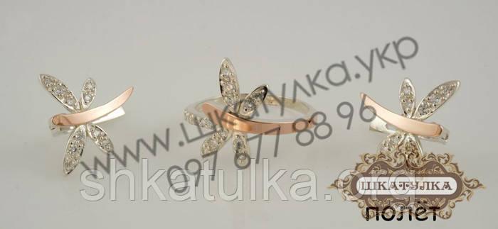 Серебряный гарнитур с золотом и фианитом Полёт