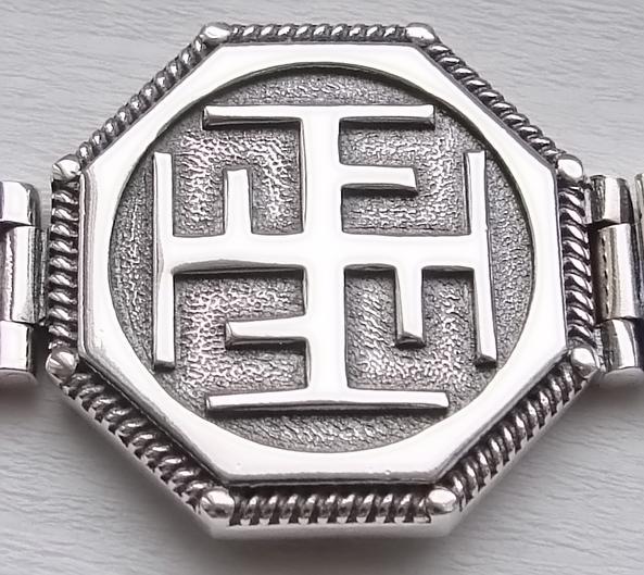 Ратиборец серебряный браслет со славянским оберегом