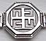 Серебряный браслет с оберегами славян, фото 6