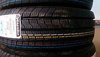 Легкогрузовые шины Paxaro Summer Van 195/70 R15C 104/102R