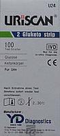 Урискан-глюкето / Uriscan (определение глюкозы и кетонов в моче) №100