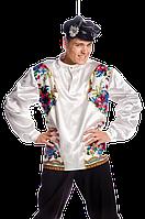 Кадриль мужской национальный костюм