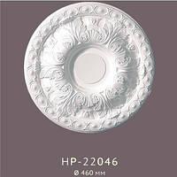 Потолочная (декоративная) розетка из полиуретана, Classic home HP-22046