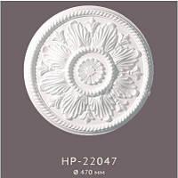 Потолочная (декоративная) розетка из полиуретана, а Classic home HP-22047