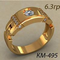 Модный мужской Золотой перстень 585 пробы с фианитами