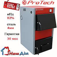 Котел твердотопливный ProTech ТТ-15 D Luxe (Протек, Протеч)