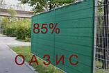 Сетка затеняющая, маскировочная для забора в рулоне 1,5м*100м 85% Венгрия защитная оптом от 1 рулона, фото 4