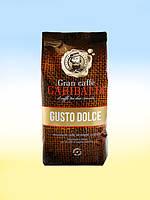 Кофе Garibaldi Gusto Dolce в зернах 1 кг