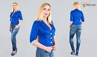 Женский пиджак большого размера