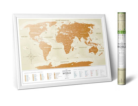 Скретч карта 1DEA.me Мира ''Gold'' на украинском языке, фото 2